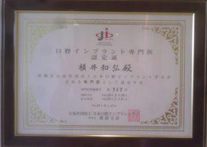 TS3U0273